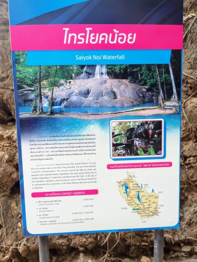 dry waterfall 2